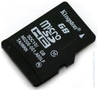 Карта памет KINGSTON 16GB micro SDHC UHS-I Class 10