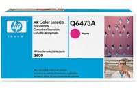 HP Color LaserJet 3600 Magenta Print Cartridge Q6473A, up to 4,000 pages