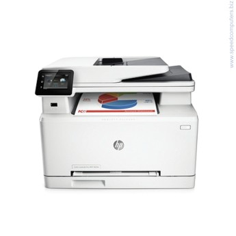 HP Color LaserJet Pro MFP M274n Лазерно многофункционално устройство  Достъпни функции  Принтиране, копиране, сканиране