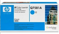 HP Color LaserJet 3800 Cyan Print Cartridge Q7581A, up to 6,000 pages