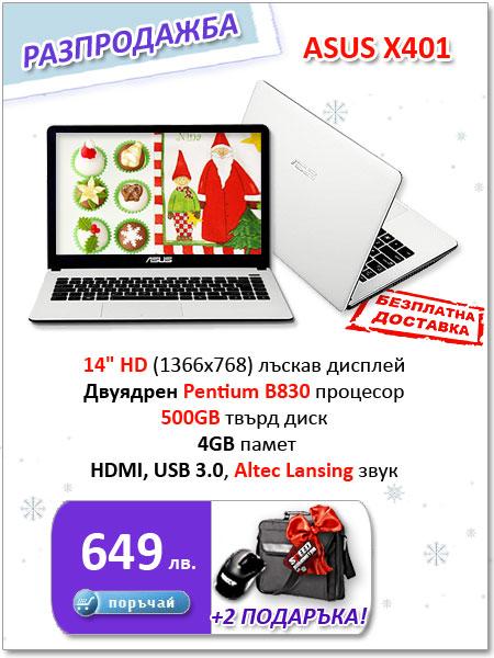 ASUS_X401A_RAZPROD_649lv+2Pod