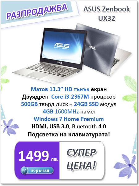 ASUS_Zenbook_UX32_1499lv
