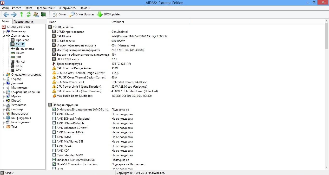 HP ProBook 450 cpu info 1