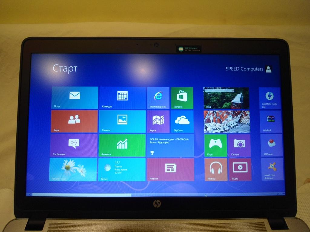 HP ProBook 450 GO (31)