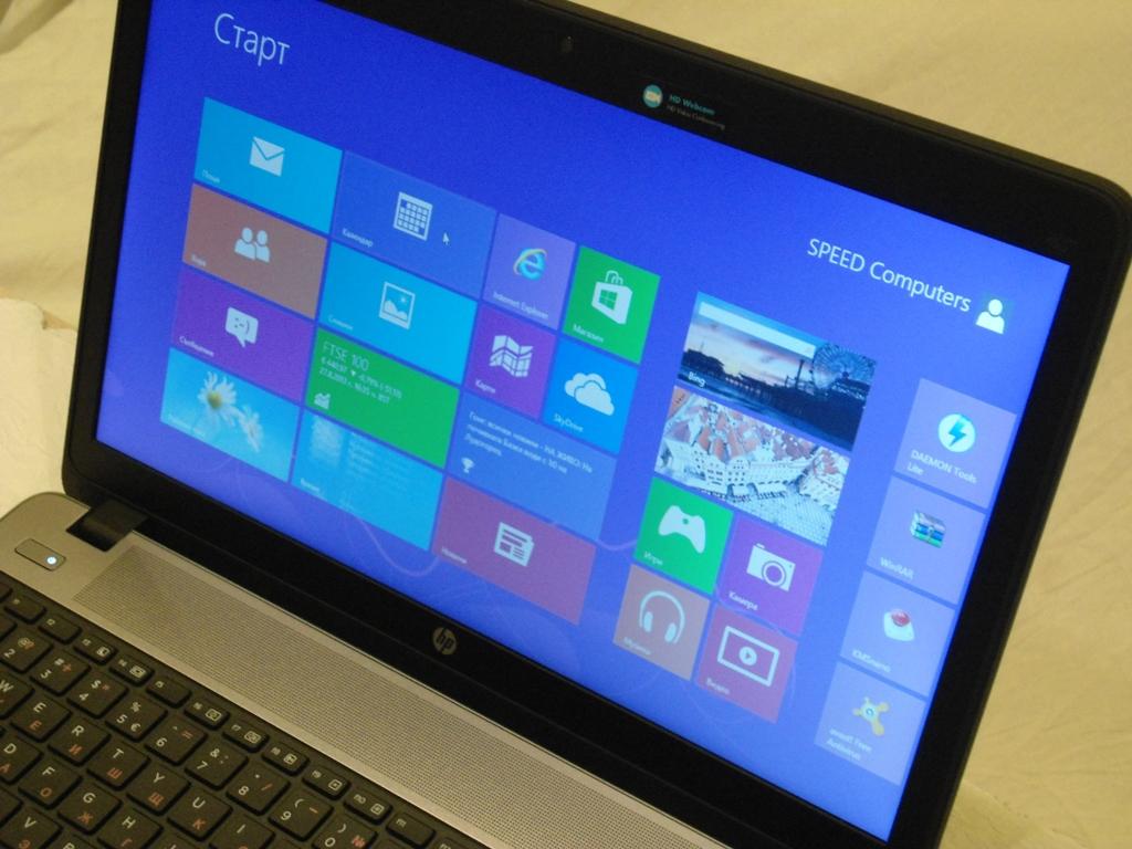 HP ProBook 450 GO (75)