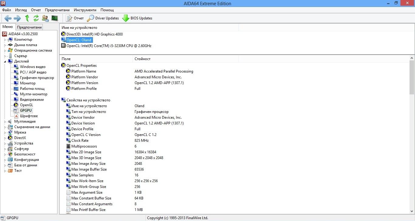 HP ProBook 450 openCL