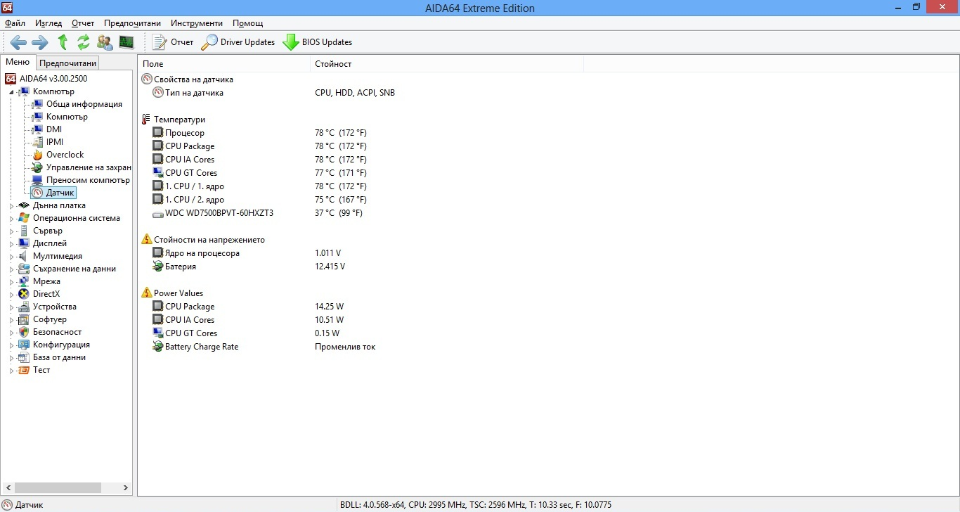 HP ProBook 450 temp games
