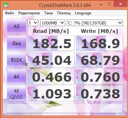 Speed Game Pro I HD7870 crystal disk mark