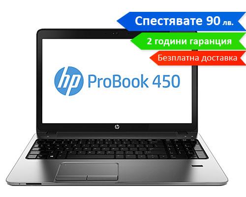 Klasaciq_2013_500x400_10_HP-450