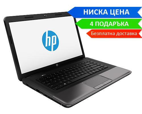 Klasaciq_2013_500x400_1_HP-250