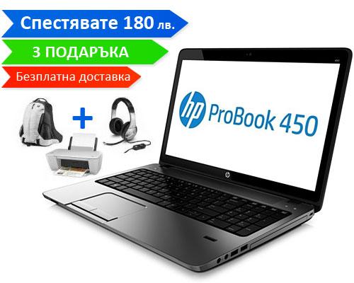 Klasaciq_2013_500x400_4_Komplekt-HP-Probook-450