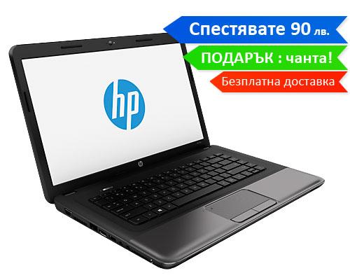 Klasaciq_2013_500x400_6_HP-250-i3