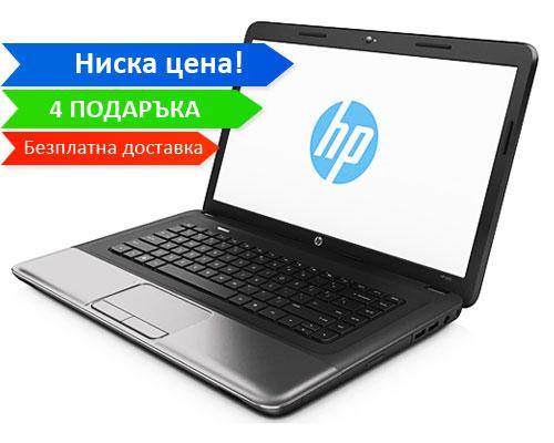 Klasaciq_2013_500x400_9_HP-650