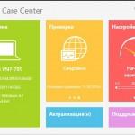 Acer Aspire VN7-791 acer care centre