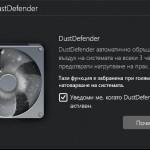 Acer Aspire VN7-791 acer dust deffender
