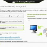 Acer Aspire VN7-791 acer recovery