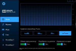 Acer Aspire VN7-791  audio info