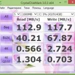 Acer Aspire VN7-791 crystal disk bench
