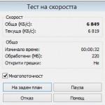 Acer Aspire VN7-791 winrar test