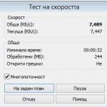 ASUS G751 winrar test