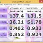 Asus G551JK crystal disk mark