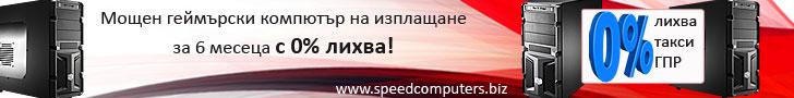 Nastolni_0Lihva_728x90