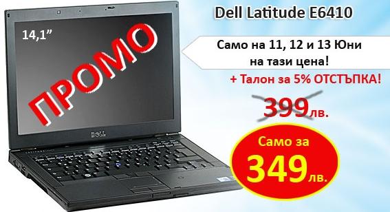 лаптоп Dell Latitude E6410 i5 M560 с камера втора употреба