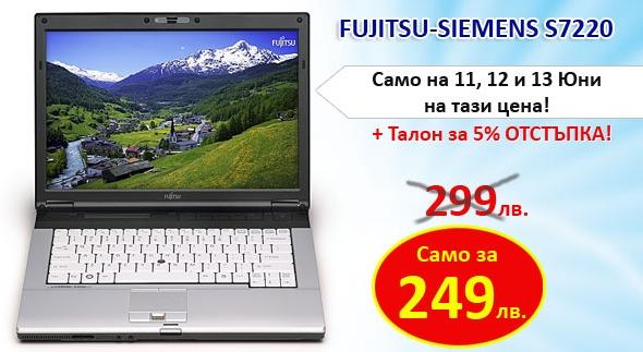 лаптоп FUJITSU-SIEMENS втора употреба