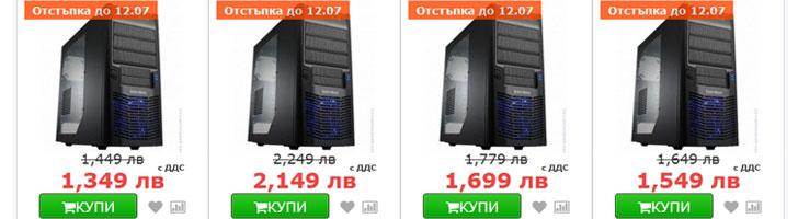 Мощни настолни компютри на по-ниски летни промо цени. Всичко за перфектния гейминг от Спийд Компютри! Изгодни геймърски компютри и аксесоари.