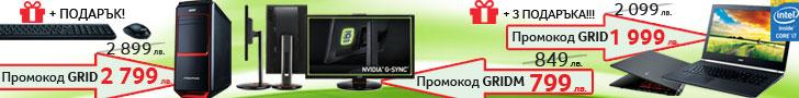 Геймърски лаптопи, геймърски компютри и геймърски монитори с до 100 лв. ОТСТЪПКА в дните на GRID HOUR - LAN Парти - Варна 2015