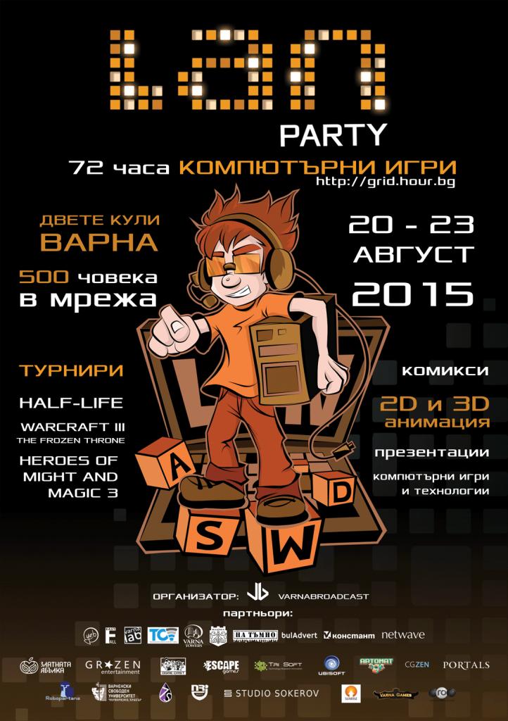 """GridHourBG - LAN Парти - Варна, от 20 до 23 Август 2015 г. в търговски център """"Двете Кули"""""""