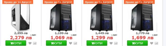 Мощни геймърски компютри на промо цени от Спийд Компютри
