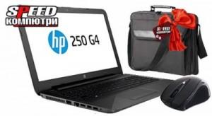 Най-изгодният лаптоп на пазара с Core i3 процесор HP-250-G4-Intel-i3-4005U-M9S81EA + 2 ПОДАРЪКА!
