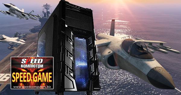 ПРОМО ОФЕРТА за супер производителна система SPEED GAME ULTRA POWER GTX Skylake, с мощна геймърска видеокарта с 4GB видео памет последно поколение и 6-то поколение процесор Intel Core i5 Skylake.