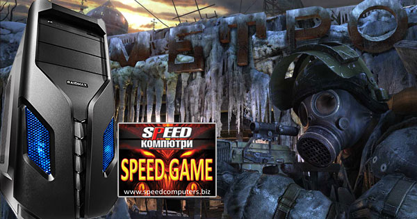 Компютър SPEED GAME AMD X4 GTX950 на СУПЕР ЦЕНА!