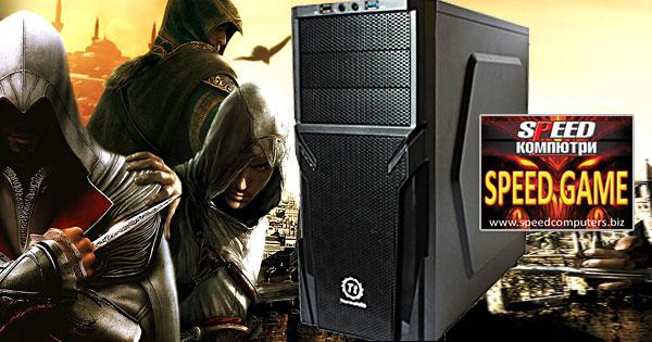 Геймърски компютър SPEED GAME ULTRA POWER GTX Skylake на ПРОМО ЦЕНА + 3 ПОДАРЪКА!