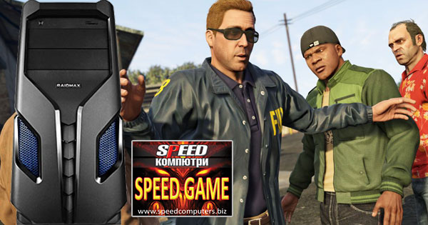 Геймърски компютър SPEED GAME IV за игри на промо цена ор Спийд Компютри