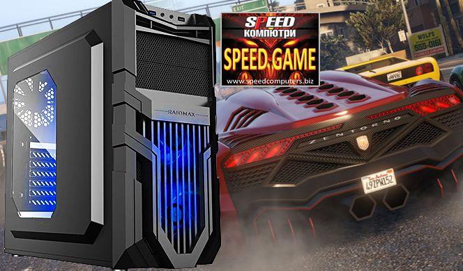 Компютър за игри SPEED GAME PRO Video GTX1070 R4.0 на ПРОМО ЦЕНА от Спийд Компютри