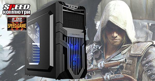 Компютър за игри SPEED GAME PRO Video GTX1070 R4.0