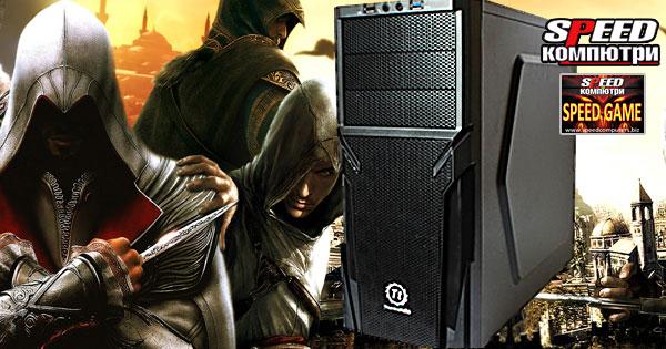 Гeймърски компютър SPEED GAME ULTRA POWER GTX