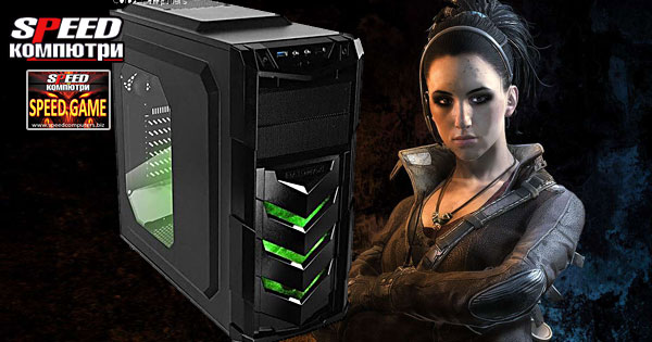 Геймърски компютри - SPEEd GAME Dominator