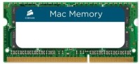Памет Corsair 4GB DDR3 1066MHz SODIMM, Apple Qualified
