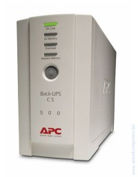 APC Back-UPS CS 500VA, USB or serial connectivity